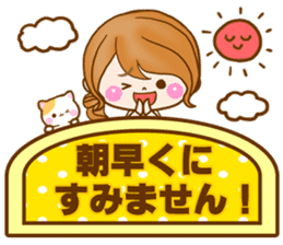 Adult girl [usable] Honorific expression sticker #9121952