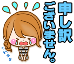 Adult girl [usable] Honorific expression sticker #9121955