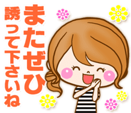 Adult girl [usable] Honorific expression sticker #9121957