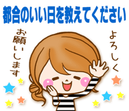 Adult girl [usable] Honorific expression sticker #9121958