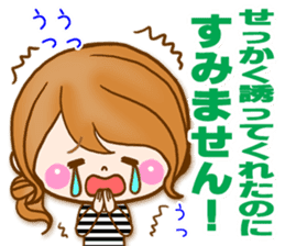 Adult girl [usable] Honorific expression sticker #9121959