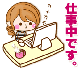Adult girl [usable] Honorific expression sticker #9121962