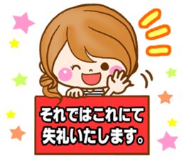 Adult girl [usable] Honorific expression sticker #9121965