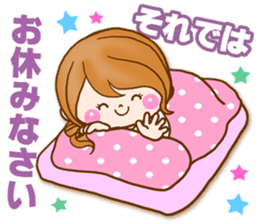 Adult girl [usable] Honorific expression sticker #9121966