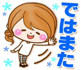 Adult girl [usable] Honorific expression sticker #9121967