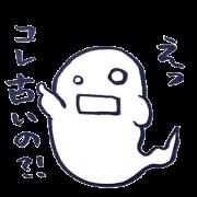 สติ๊กเกอร์ไลน์ Japanese dead language