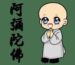 Little young monk part1 sticker #9123928