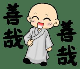 Little young monk part1 sticker #9123929