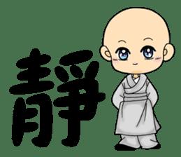 Little young monk part1 sticker #9123930