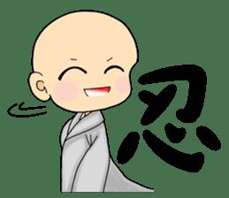 Little young monk part1 sticker #9123931