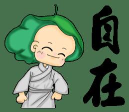 Little young monk part1 sticker #9123933