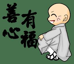 Little young monk part1 sticker #9123934