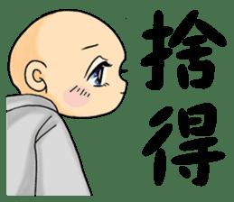 Little young monk part1 sticker #9123935