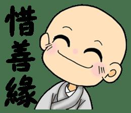 Little young monk part1 sticker #9123937