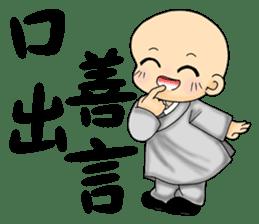 Little young monk part1 sticker #9123940