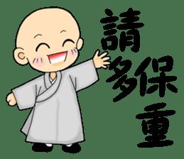 Little young monk part1 sticker #9123942