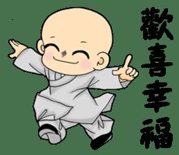 Little young monk part1 sticker #9123943