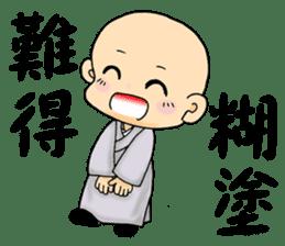 Little young monk part1 sticker #9123944