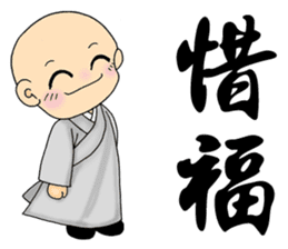 Little young monk part1 sticker #9123945