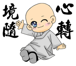 Little young monk part1 sticker #9123947