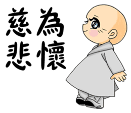 Little young monk part1 sticker #9123948