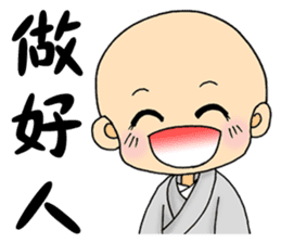 Little young monk part1 sticker #9123950