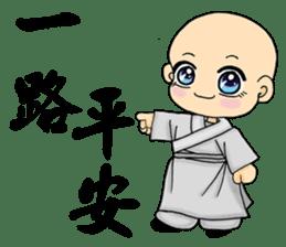 Little young monk part1 sticker #9123951