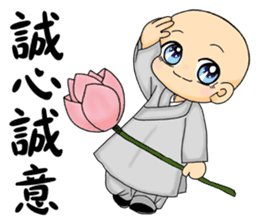 Little young monk part1 sticker #9123952