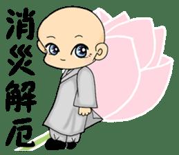 Little young monk part1 sticker #9123953
