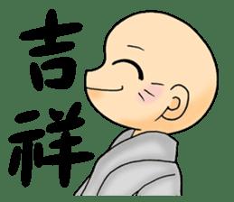 Little young monk part1 sticker #9123955
