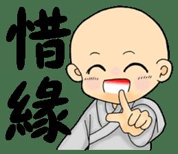 Little young monk part1 sticker #9123956