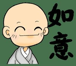Little young monk part1 sticker #9123957