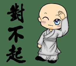 Little young monk part1 sticker #9123958