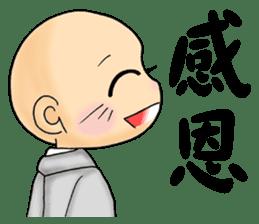 Little young monk part1 sticker #9123961