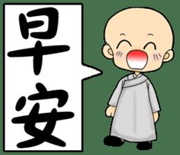 Little young monk part1 sticker #9123964