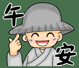Little young monk part1 sticker #9123965