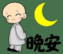 Little young monk part1 sticker #9123966