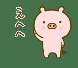 Pig Cute 4 sticker #9124608