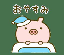 Pig Cute 4 sticker #9124611