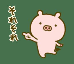 Pig Cute 4 sticker #9124612