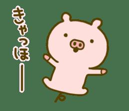 Pig Cute 4 sticker #9124613