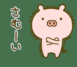 Pig Cute 4 sticker #9124617