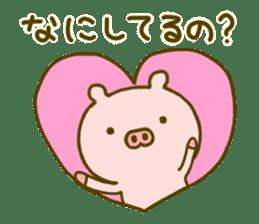 Pig Cute 4 sticker #9124619