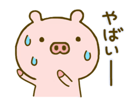 Pig Cute 4 sticker #9124629