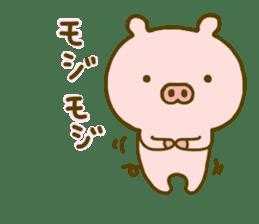 Pig Cute 4 sticker #9124639