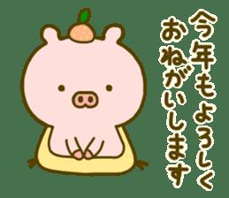 Pig Cute 4 sticker #9124645