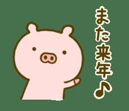 Pig Cute 4 sticker #9124647