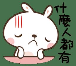 Butter Bunny sticker #9125093