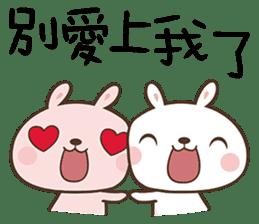 Butter Bunny sticker #9125097