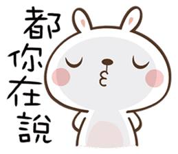Butter Bunny sticker #9125104